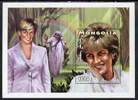 Mongolia 1997 Princess Diana #3 perf m/sheet (Diana & Mother Teresa) unmounted mint