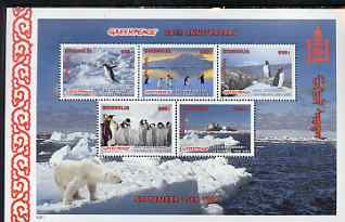 Mongolia 1997 25th Anniversary of Greenpeace perf m/sheet containing set of 5 unmounted mint SG MS 2580b
