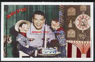 Mongolia 1998 The Howdy Doody Show perf m/sheet #3 unmounted mint