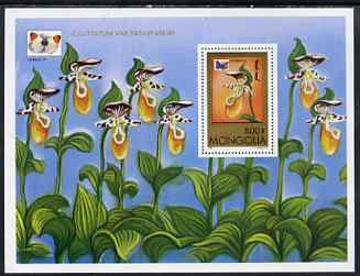 Mongolia 1997 Orchids and Butterflies miniature sheet #1 (C guttatum & Orange Tip) unmounted mint