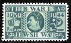 Great Britain 1944 German Propaganda forgery based on the 1935 KG5 Silver Jubilee stamp showing Stalin and inscr 'This is a Jewish War',  'Maryland' perf copy of this classic forgery 'unused' - the word Forgery is either handstamped or printed on the back and comes on a presentation card with descriptive notes