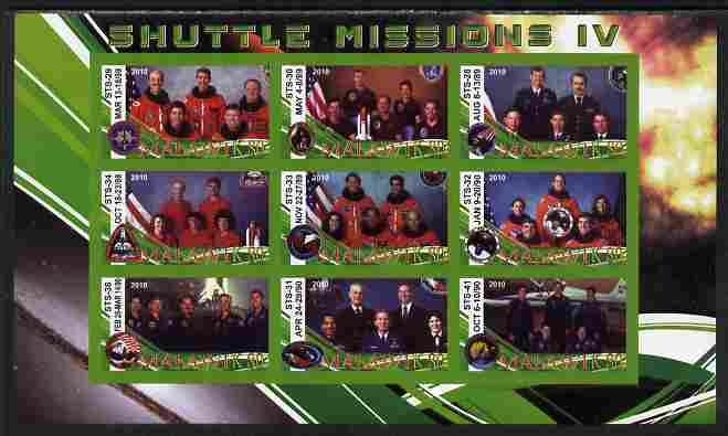Malawi 2010 Space Shuttle Missions #04 imperf sheetlet containing 9 values unmounted mint