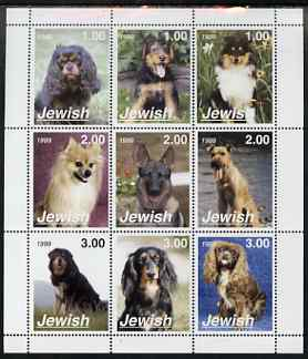 Jewish Republic 1999 Dogs perf sheetlet containing set of 9 values unmounted mint