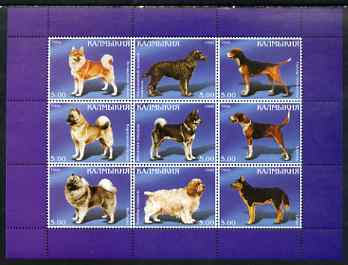 Kalmikia Republic 1999 Dogs #4 perf sheetlet containing set of 9 values unmounted mint