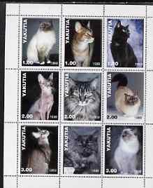 Sakha (Yakutia) Republic 1999 Domestic Cats perf sheetlet containing set of 9 values unmounted mint