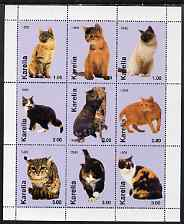 Karelia Republic 1999 Domestic Cats perf sheetlet containing set of 9 values unmounted mint