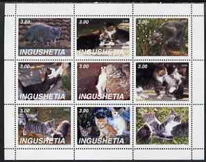Ingushetia Republic 2000 Domestic Cats perf sheetlet containing set of 9 values unmounted mint
