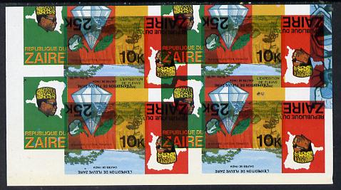 Zaire 1979 River Expedition 10k (Diamond, Cotton Ball & Tobacco Leaf) superb imperf proof block of 4 superimposed with 25k value (Inzia Falls) inverted (as SG 955 & 958) ...