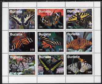 Buriatia Republic 1999 Butterflies perf sheetlet containing set of 9 values unmounted mint