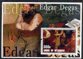 Myanmar 2001 Edgar Degas perf m/sheet containing 1 x 300k value fine cto used