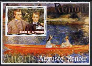 Myanmar 2001 Auguste Renoir perf m/sheet containing 1 x 300k value fine cto used