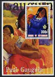 Myanmar 2001 Paul Gauguin perf m/sheet containing 1 x 300k value fine cto used
