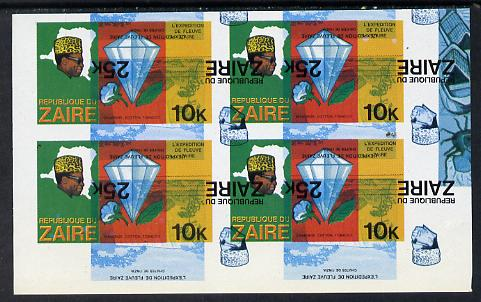 Zaire 1979 River Expedition 10k (Diamond, Cotton Ball & Tobacco Leaf) superb imperf proof block of 4 superimposed with 25k value (Inzia Falls) inverted in blue & black on...