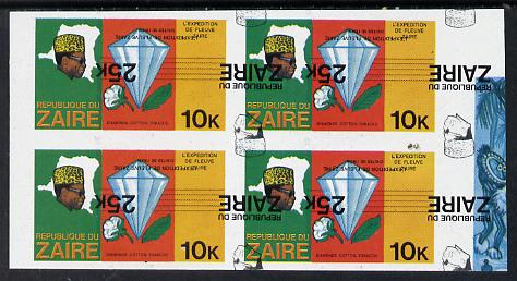 Zaire 1979 River Expedition 10k (Diamond, Cotton Ball & Tobacco Leaf) superb imperf proof block of 4 superimposed with 25k value (Inzia Falls) inverted in black only (as ...