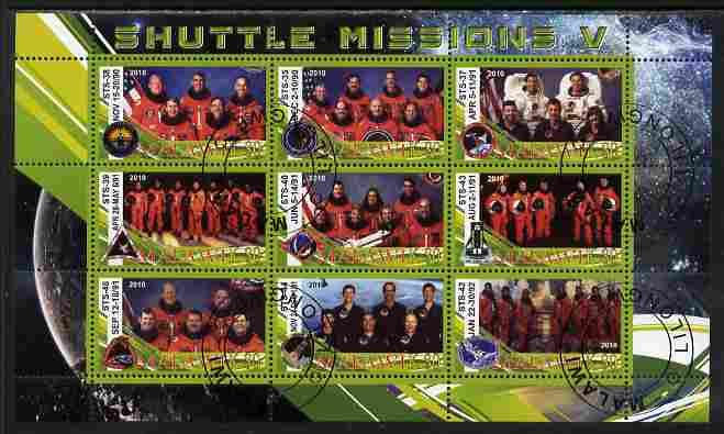 Malawi 2010 Space Shuttle Missions #05 perf sheetlet containing 9 values fine cto used
