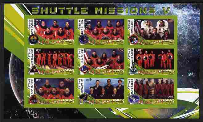 Malawi 2010 Space Shuttle Missions #05 imperf sheetlet containing 9 values unmounted mint
