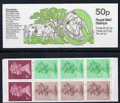 Booklet - Great Britain 1982-83 Rare Farm Animals #2 (Gloucester Old Spot Pig) 50p booklet complete, SG FB24b (showing corrected rate 200g = 36p)