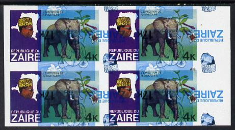 Zaire 1979 River Expedition 4k (Elephant) superb imperf proof block of 4 superimposed with 17k value (Leopard & Water Lily) inverted in blue & black only (SG 954 & 957) unmounted mint