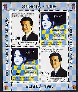 Kalmikia Republic 1998 Chess Olympiad perf sheetlet containing 4 values (two se-tenant pairs) unmounted mint
