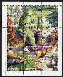 Bashkortostan 1999 Dinosaurs composite perf sheetlet containing set of 9 values unmounted mint