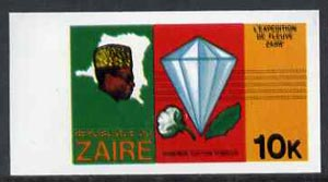 Zaire 1979 River Expedition 10k (Diamond, Cotton Ball & Tobacco Leaf) imperf proof with black printing doubled (as SG 955) unmounted mint