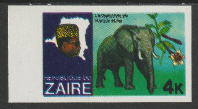 Zaire 1979 River Expedition 4k Elephant imperf proof with black printing doubled (as SG 954) unmounted mint