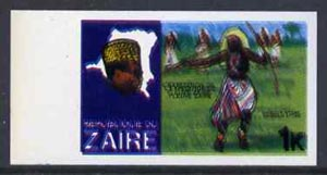 Zaire 1979 River Expedition 1k Ntore Dancer imperf proof with black printing doubled (as SG 952) unmounted mint