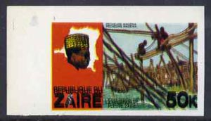 Zaire 1979 River Expedition 50k Fishermen imperf proof with black printing doubled (as SG 959) unmounted mint