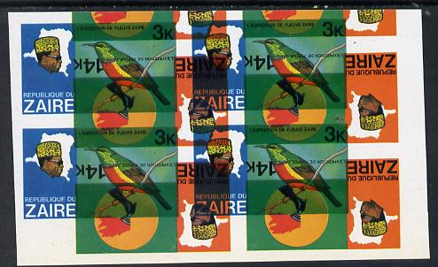 Zaire 1979 River Expedition 3k Sunbird unmounted mint imperf proof block of 4 superimposed with 14k value (Torch) inverted (as SG 953 & 956)