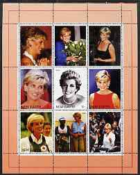 New Earth 2000 Princess Diana perf sheetlet containing set of 9 values unmounted mint