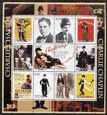Touva 2004 Charlie Chaplin perf sheetlet #2 containing set of 12 values unmounted mint