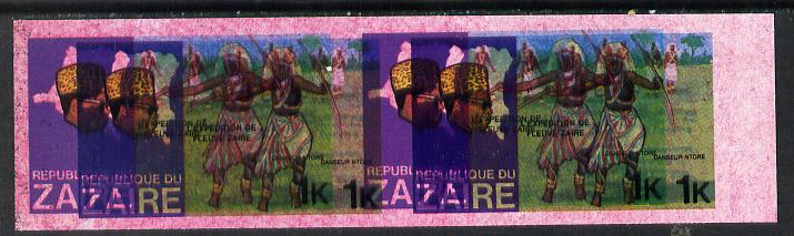 Zaire 1979 River Expedition 1k Ntore Dancer imperf proof pair with entire design doubled (extra impression 5mm away) plus fine overall wash of red unmounted mint SG 952var. NOTE - this item has been selected for a special offer with the price significantly reduced, stamps on dancing