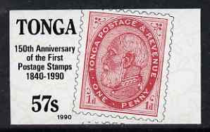 Tonga 1990 150th Anniversary of Penny Black 57s (1886 Tonga 1d) imperf plate proof unmounted mint as SG 1075