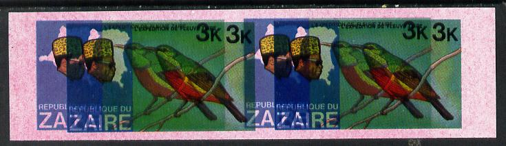 Zaire 1979 River Expedition 3k Sunbird imperf proof pair with entire design doubled (extra impression 5mm away) plus fine overall wash of red unmounted mint (as SG 953). NOTE - this item has been selected for a special offer with the price significantly reduced