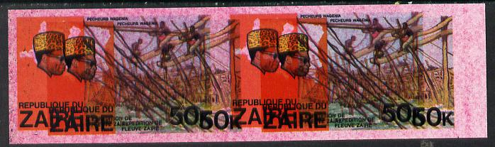 Zaire 1979 River Expedition 50k Fishermen imperf proof pair with entire design doubled (extra impression 5mm away) plus fine overall wash of red unmounted mint (as SG 959). NOTE - this item has been selected for a special offer with the price significantly reduced, stamps on fish, stamps on marine life