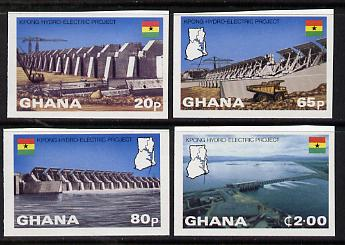 Ghana 1982 Hydro-Electric SG 996-9 imperf set of 4 from limited printing unmounted mint