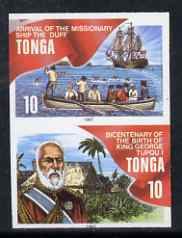 Tonga 1997 Missionaries Landing 10s se-tenant with King George 10s, imperf proof pair in issued colours reduced to 65% size