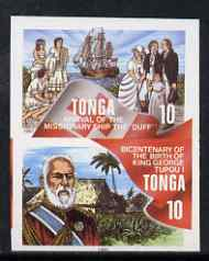 Tonga 1997 Missionaries & Tongans 10s se-tenant with King George 10s, imperf proof pair in issued colours reduced to 65% size