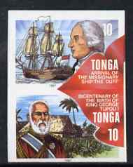 Tonga 1997 Capt James Wilson & Duff 10s se-tenant with King George 10s, imperf proof pair in issued colours reduced to 65% size
