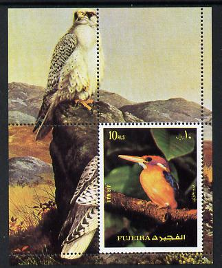Fujeira 1972 Tropical Birds m/sheet Falcon & Kingfisher (Mi BL 138A) unmounted mint