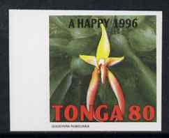 Tonga 1995 Orchid - Goodyera rubicunda 80s Christmas imperf marginal plate proof as SG 1334