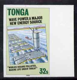 Tonga 1995 Wave Power 32s (from Alternative Sources of Electricity set) imperf marginal plate proof as SG 1069