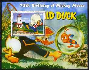 Benin 2004 75th Birthday of Mickey Mouse - Lighthouse perf m/sheet fine cto used