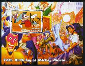 Benin 2004 75th Birthday of Mickey Mouse - Basketball perf m/sheet fine cto used