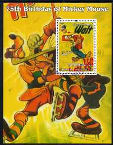 Somalia 2004 75th Birthday of Mickey Mouse #08 - Ice Hockey perf m/sheet fine cto used
