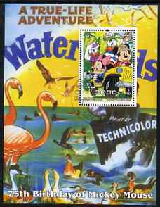 Somalia 2004 75th Birthday of Mickey Mouse #18 - Waterbirds perf m/sheet fine cto used