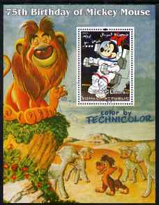 Somalia 2004 75th Birthday of Mickey Mouse #16 - Space & Lion perf m/sheet fine cto used