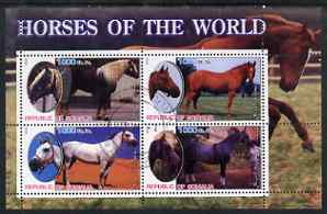 Somalia 2002 Horses of the World perf sheetlet #3 containing 4 values, fine cto used