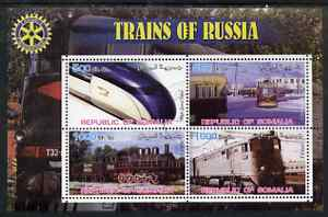 Somalia 2002 Trains of Russia perf sheetlet containing 4 values with Rotary Logo, fine cto used