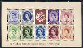 Great Britain 2003 50th Anniversary of the Wilding Definitives (2nd issue) perf m/sheet unmounted mint, SG MS 2367